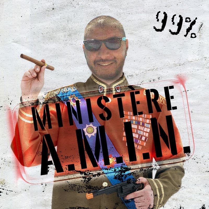 Ministère AMIN